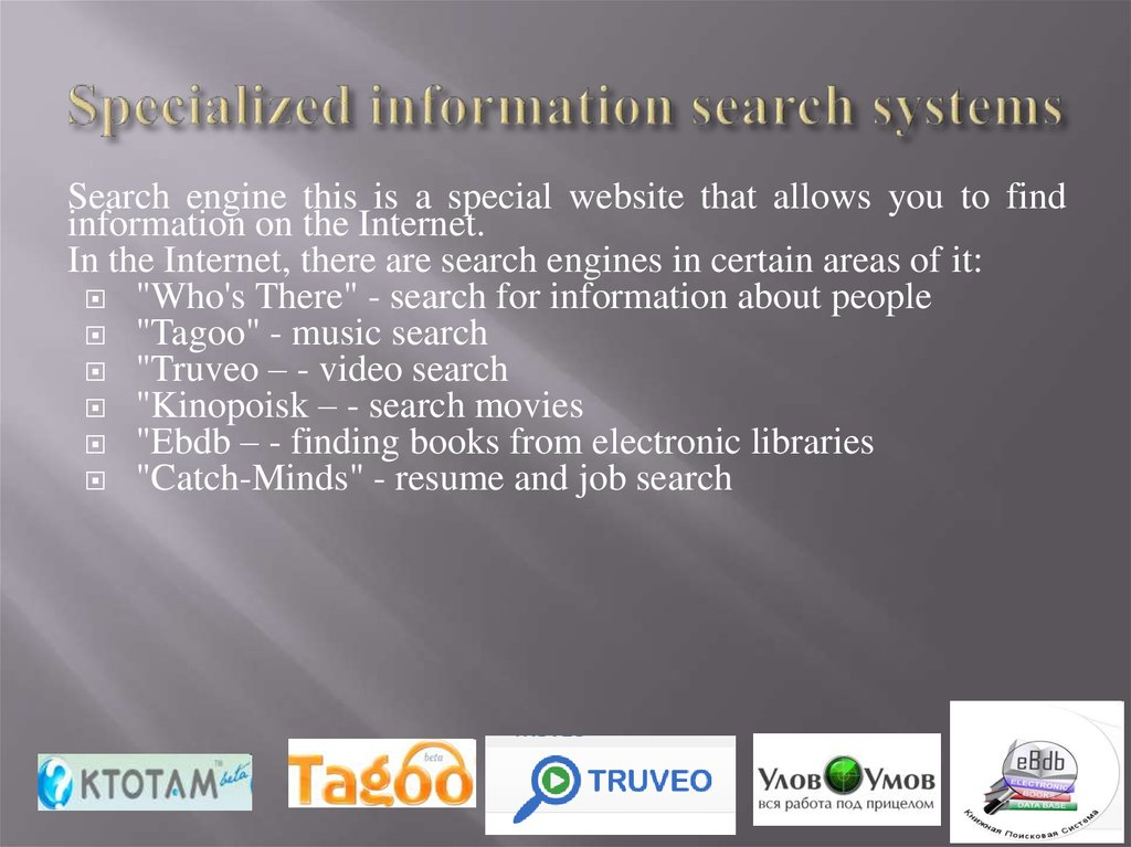 Specialized information search systems