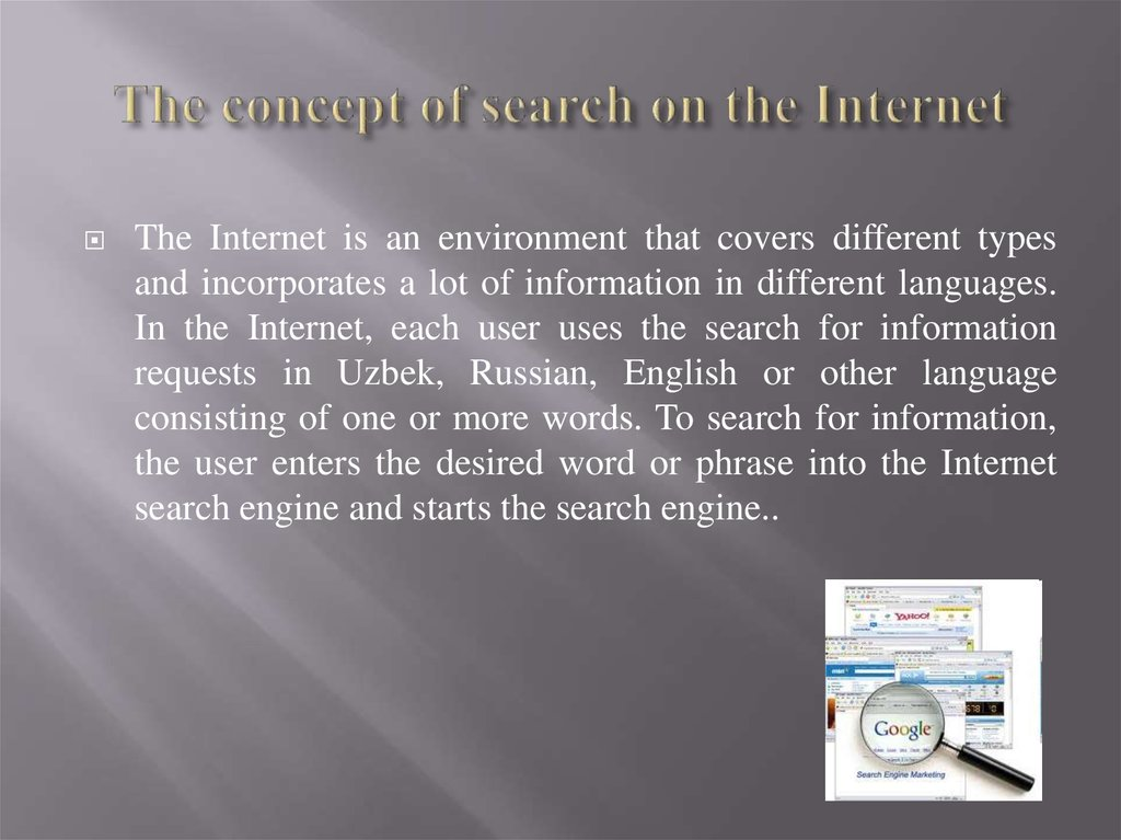 The concept of search on the Internet