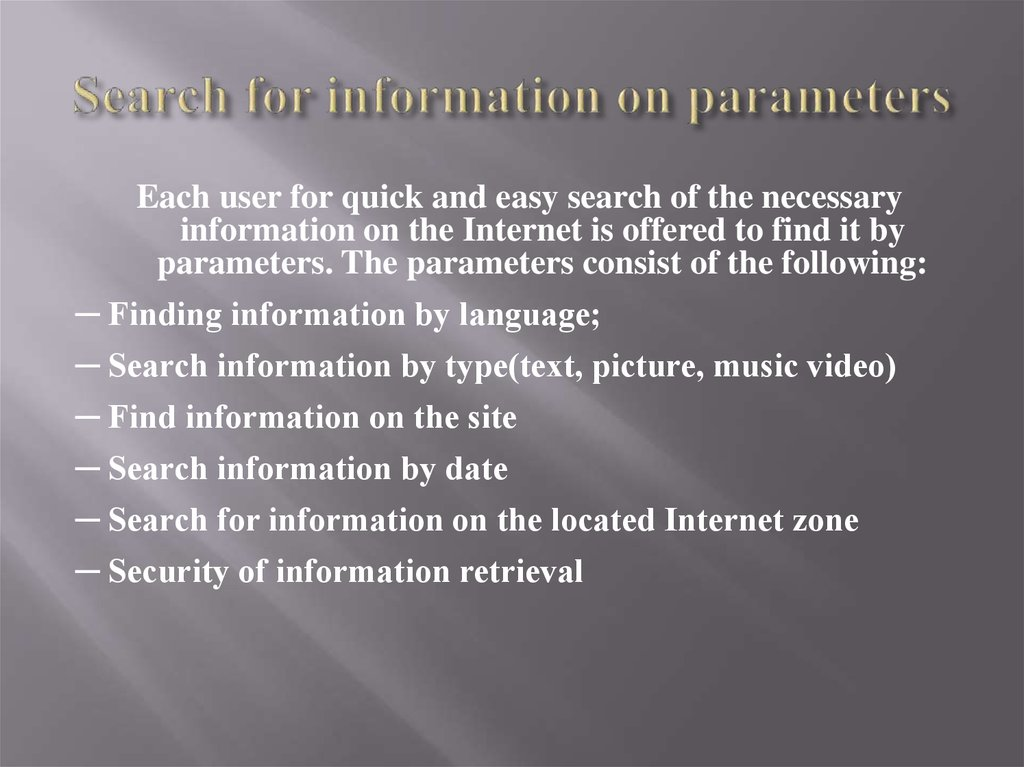 Search for information on parameters