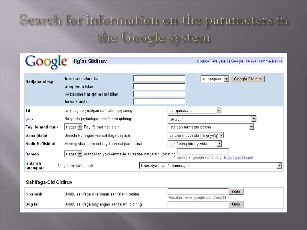 Search for information on the parameters in the Google system
