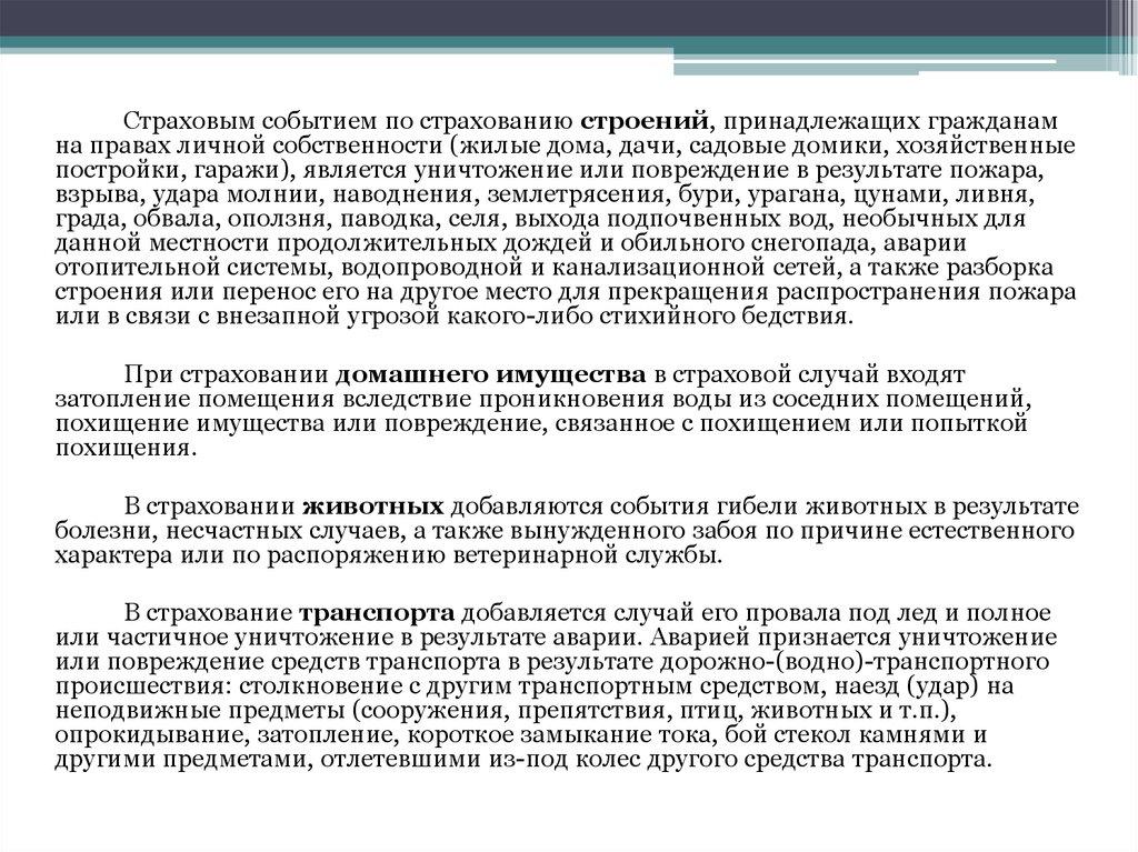uzbechki-bolshie-pomeshenie-predmetov-v-matku-onlayn-trahayushie-foto-muzh