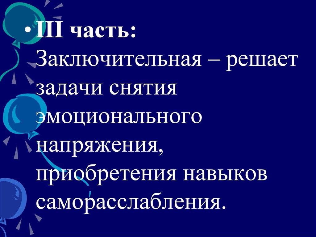 работа в педагогическом колледже в москве