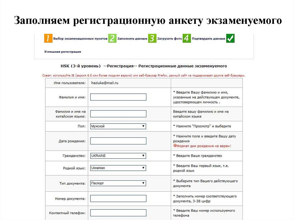 Заполнение анкет удаленная работа фл.ру фриланс