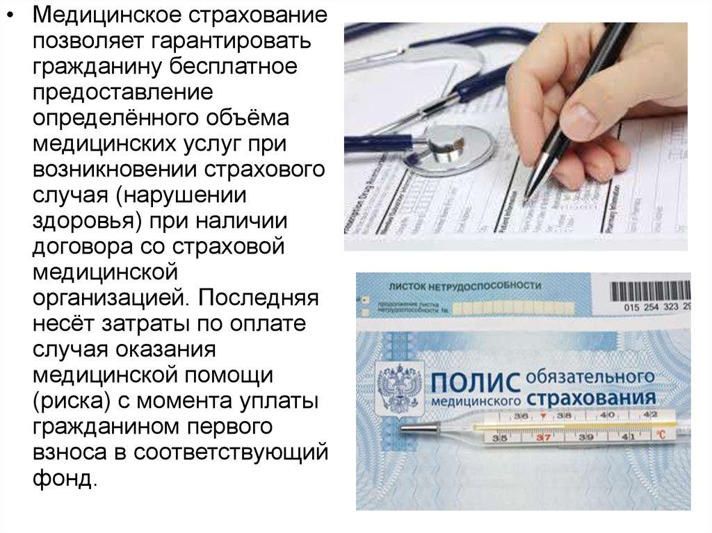 Защита прав потребителей саранск адрес