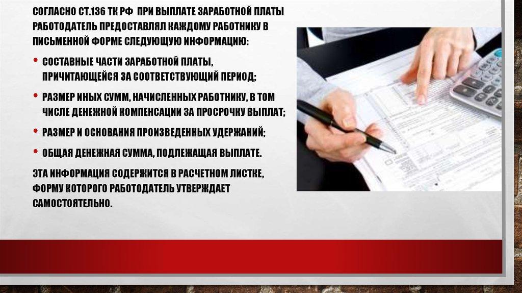Претензия по качеству товара образец юр лица юр лицу