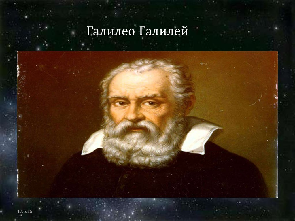 the contributions of galileo galilei The language of math by his own reckoning, galileo's most important contribution involved neither the astronomical discoveries that immortalized his name, nor his published defense of copernicus.