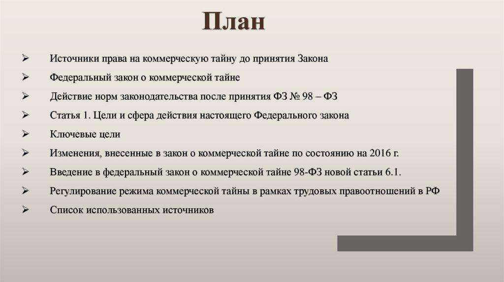Ветеран труда льготы в 2020 году в пермском крае