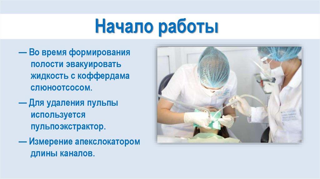 free Informatyczne systemy zarządzania eksploatacją obiektów technicznych 2001