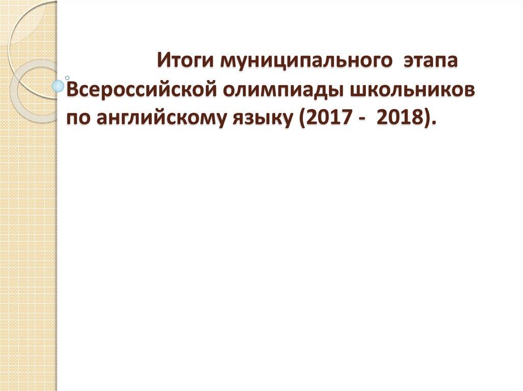 Написание эссе по английскому языку на олимпиаде-2008 по английскому языку заказать курсовую работу по с/х машинам в горках