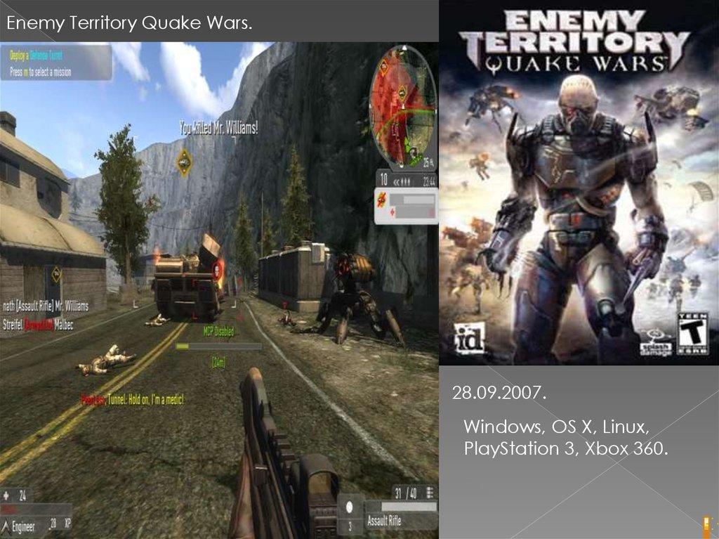 История серии видеоигр: Quake, Watch Dogs, Prototype