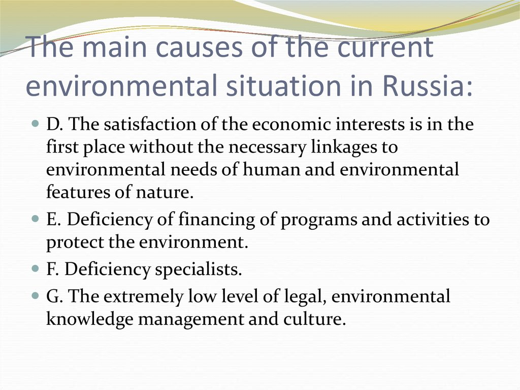 The main causes of the current environmental situation in Russia:
