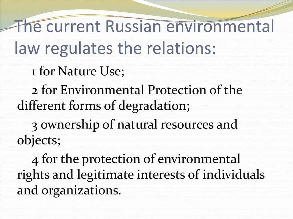 The current Russian environmental law regulates the relations: