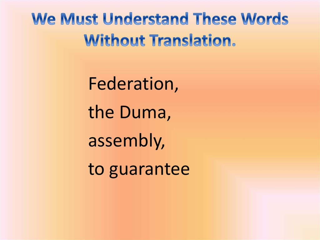 We Must Understand These Words Without Translation.