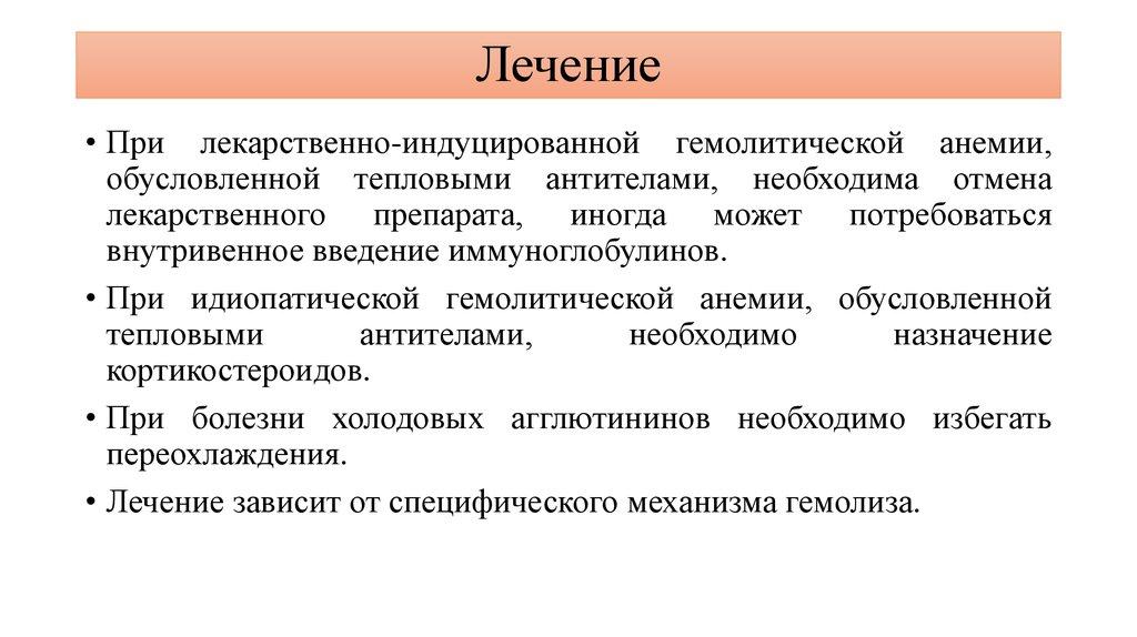 pdf ausgleichsvorgänge