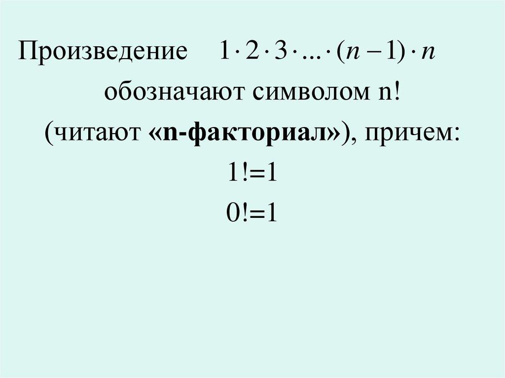 Задачи с решением по предмету статистика решение задач на движению вдогонку