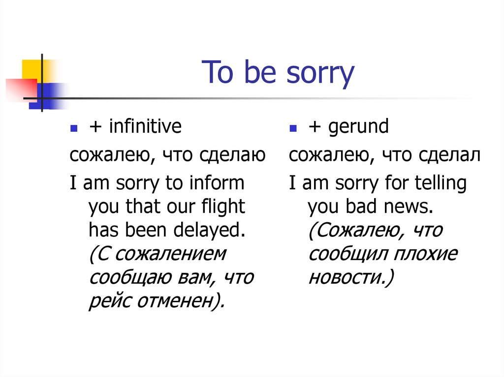 To be sorry