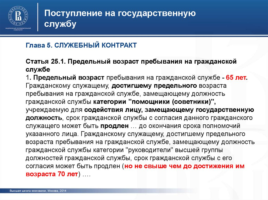 Приказ - База данных - Новости Казахстана - свежие