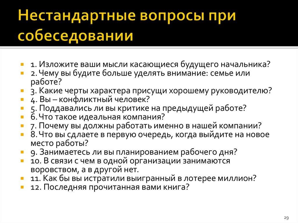 Муж лижет киску русской жены после члена ее любовника