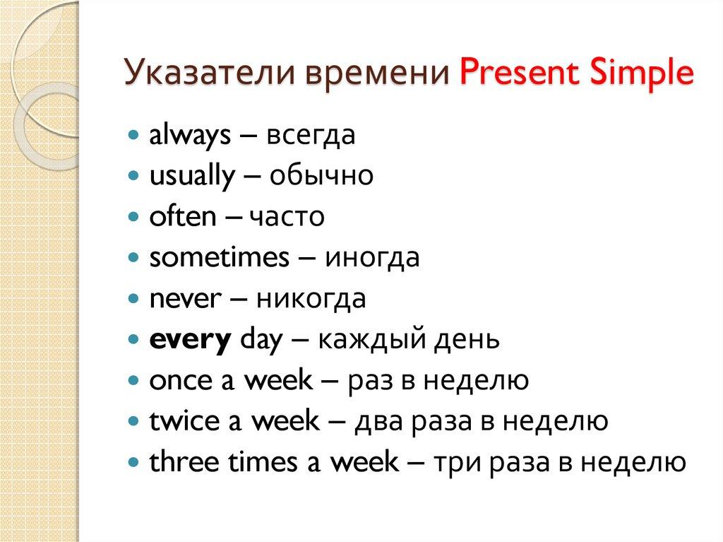 Таблица времен глаголов в английском языке | Grammar-tei.com