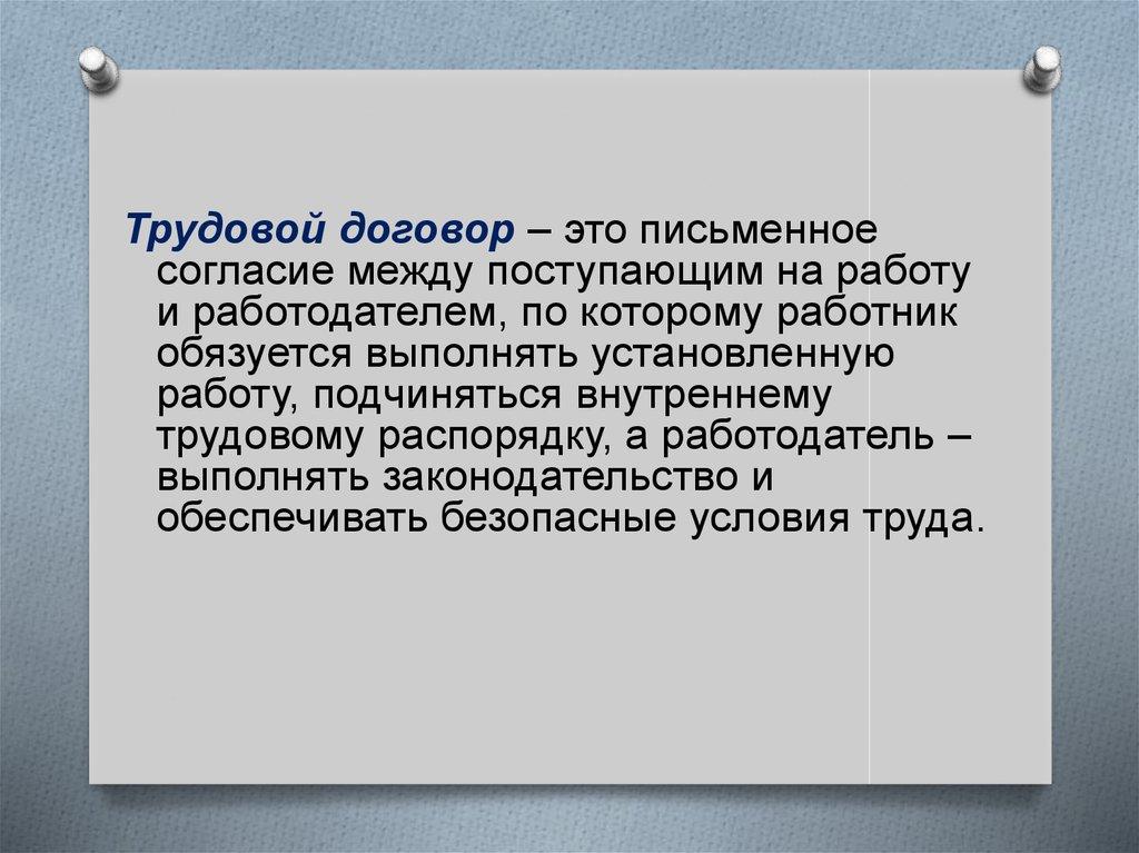 Аттестация и сертификация аптечных работников сертификация factory mutual research corporation