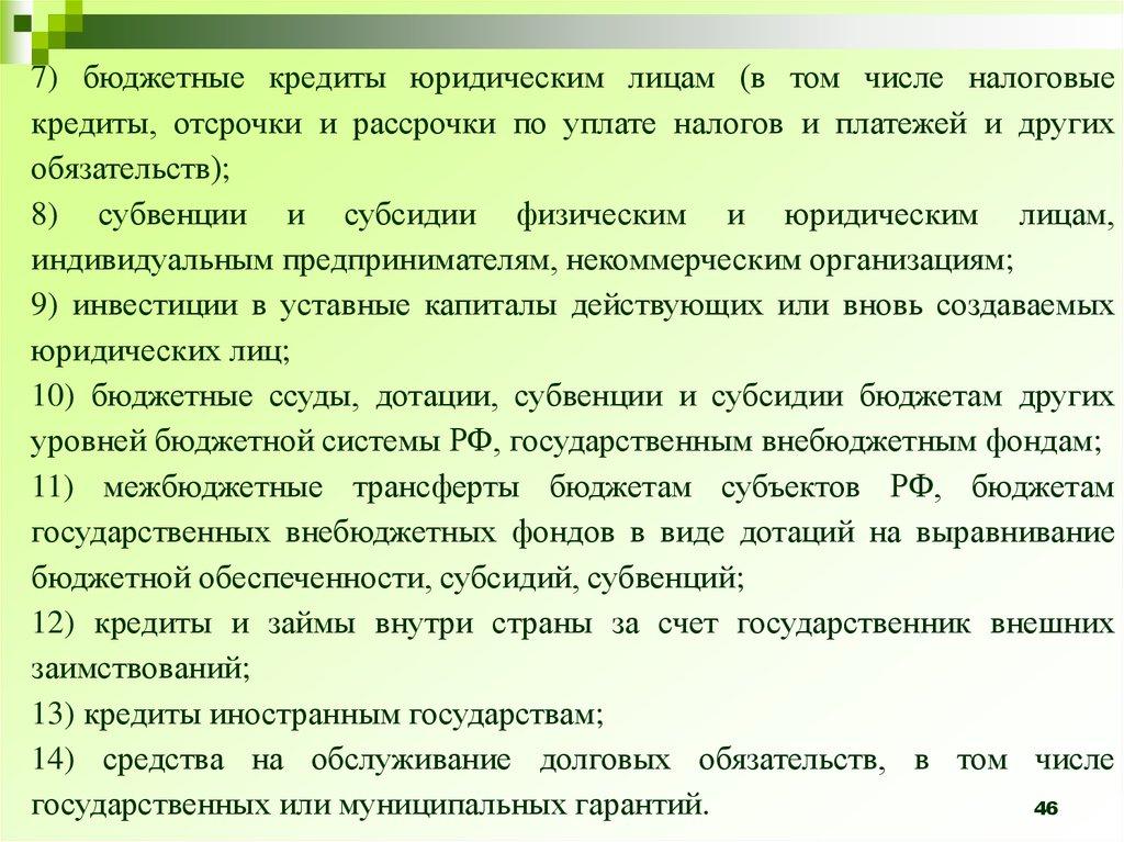 занять 25 тысяч рублей