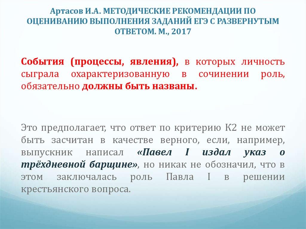 download фестивальный разговорник на славянских языках русско болгарский
