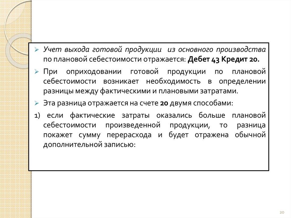 Подать заявку на кредит во все банки онлайн без справок в москве