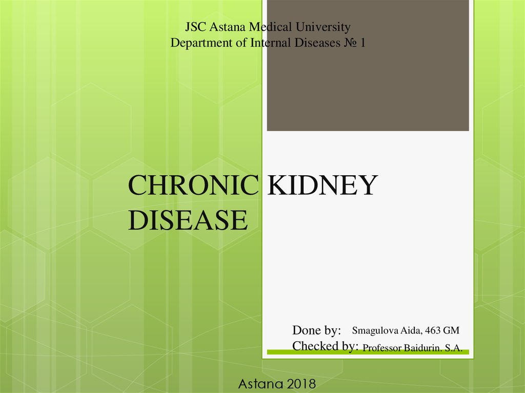 Chronic kidney disease - презентация онлайн