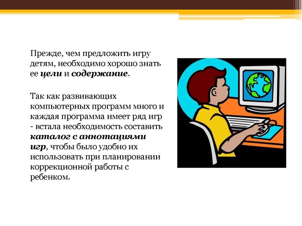Скачать компьютерная программа видимая речь adobe cs4 программа скачать