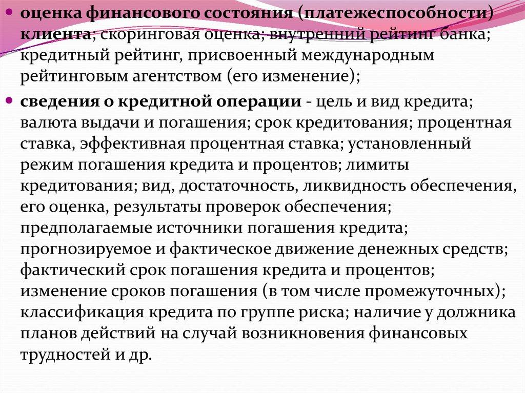 тиньков банкофф банк оплатить кредит по номеру договора в отделении