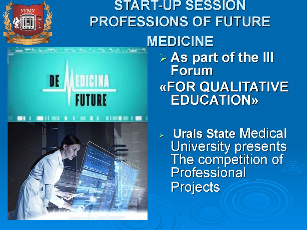 START-UP SESSION PROFESSIONS OF FUTURE MEDICINE