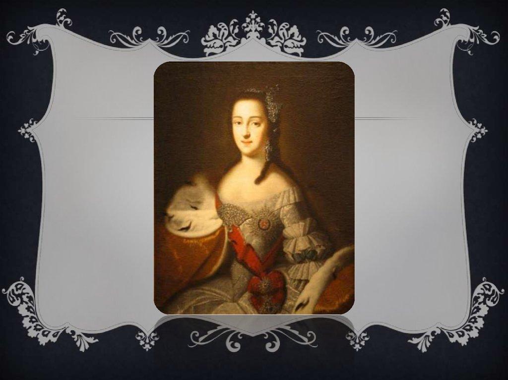 Императрица Екатерина II - портрет, биография, личная жизнь ... | 767x1024