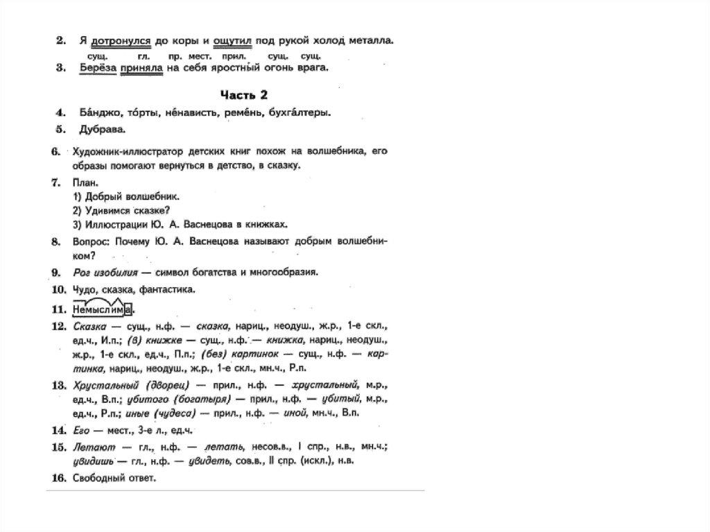 контрольная работа 4 молекулярно кинетическая теория