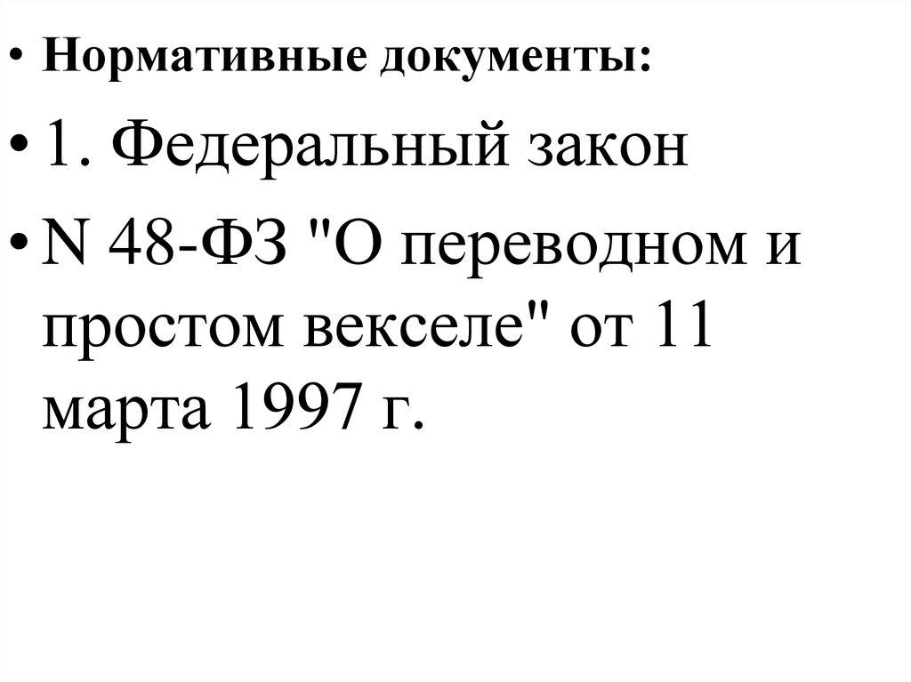 Московский кредитный банк молодежная