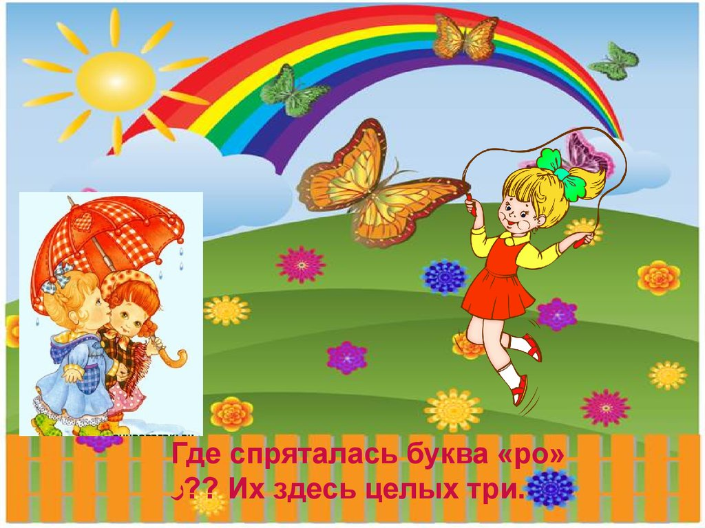 Диван в детскую в москве