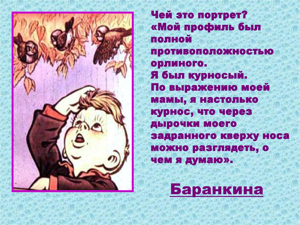 prezentatsiya-medvedev-barankin-bud-chelovekom