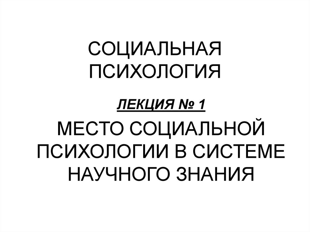 shop Россия перед