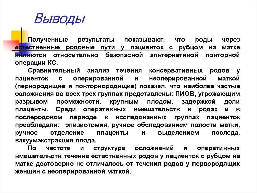 Статьи | гауз ко «таштагольская городская стоматологическая.