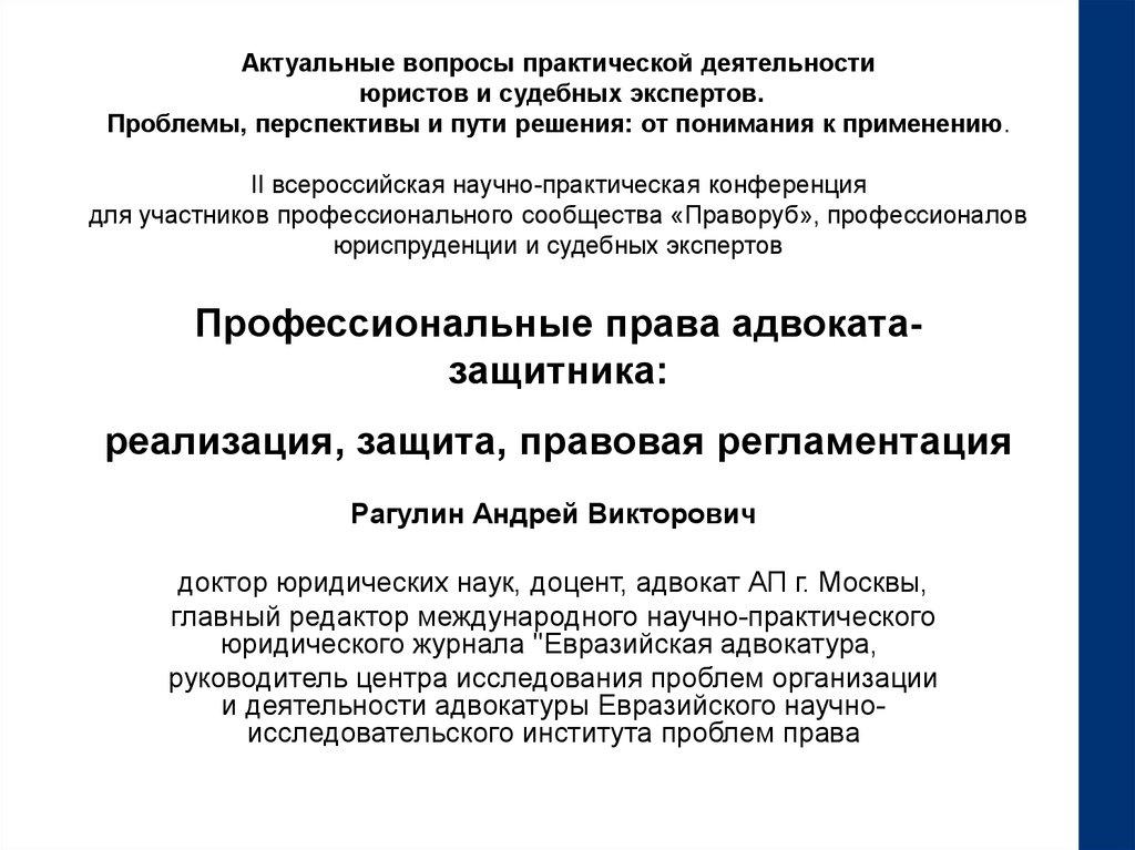 Мфц ижевск загранпаспорт 10 лет