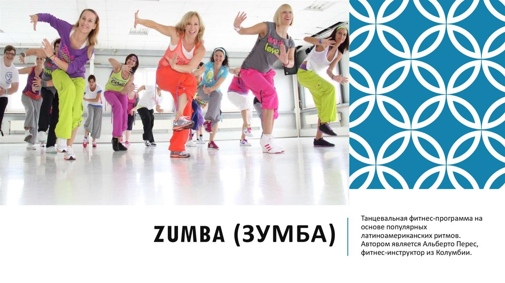 zumba conclusion The bodywise instructor training course is a 10-week course held each spring semester during which students will learn all of the necessary information and skills to become a certified group fitness instructor.