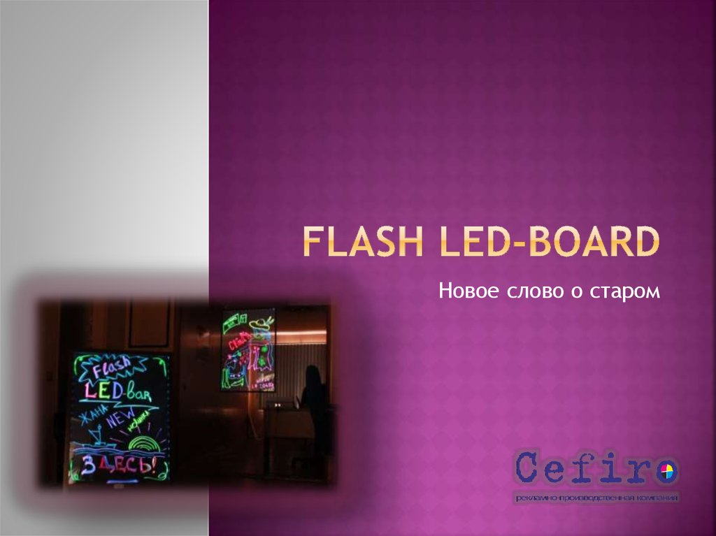 Flash led-board