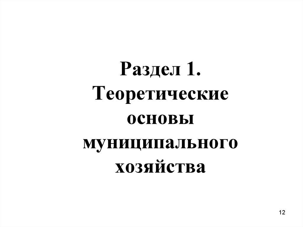 free тайна гибели есенина