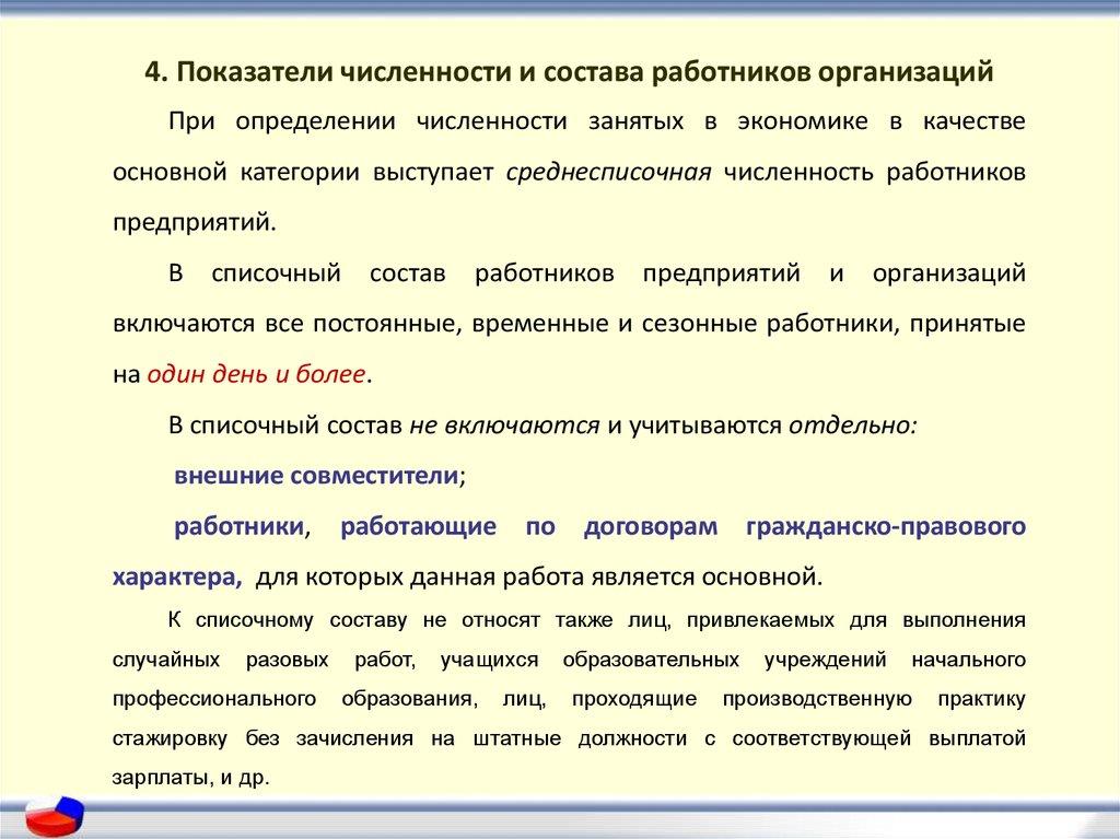 хоум кредит банк белгород адреса