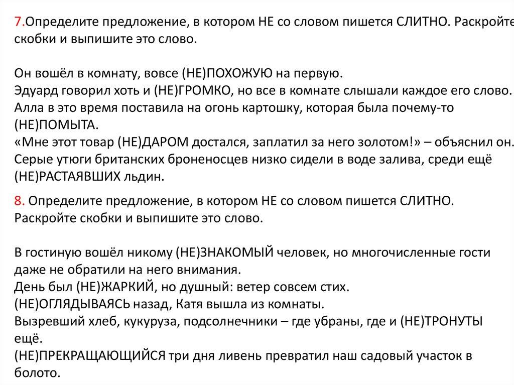 Ирина андреевна говорила негромко но очень выразительно