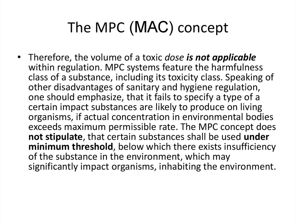 The MPC (МАС) concept