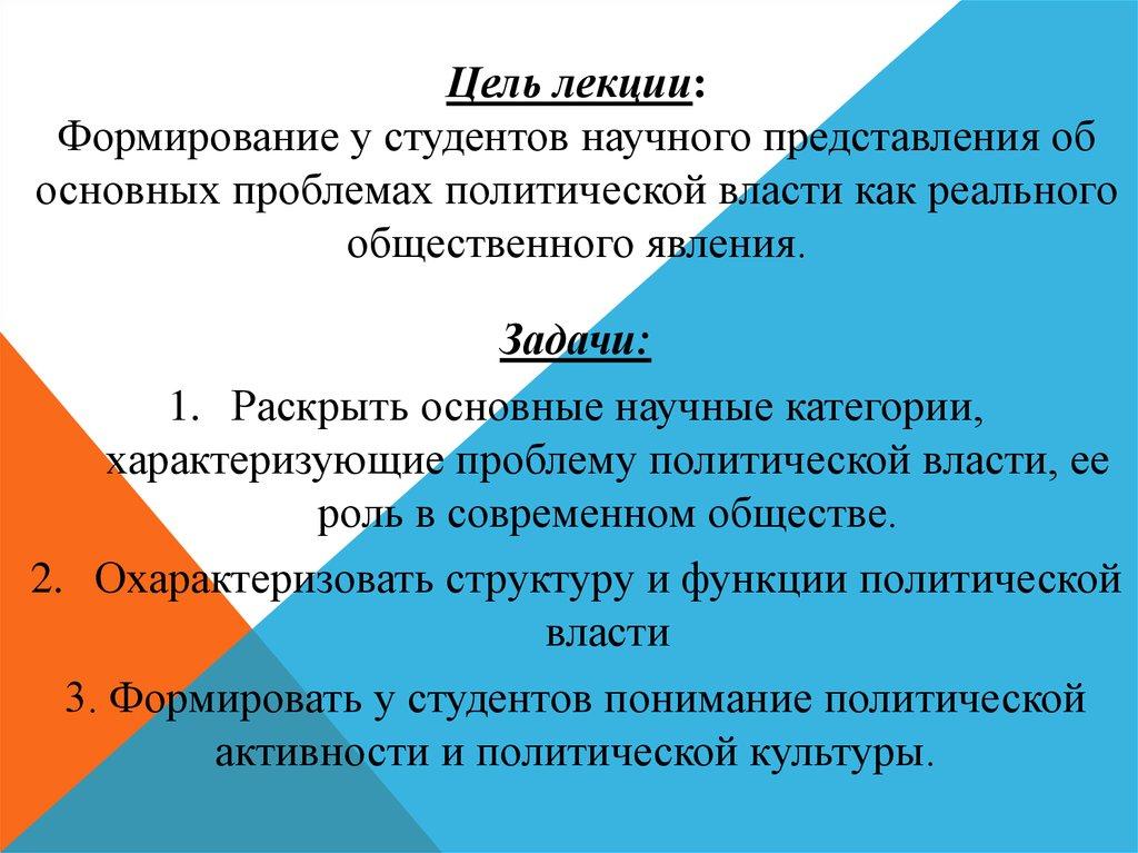 download учебная проектная деятельность студентов по дисциплине