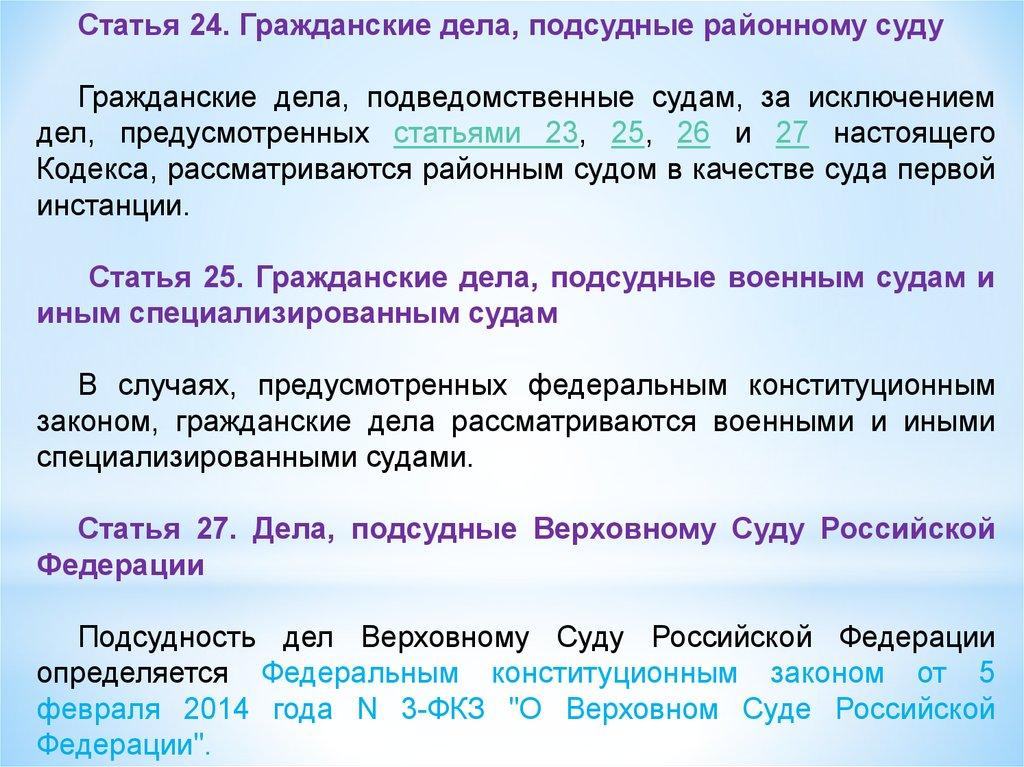Как подать ходотайствона приглашение иностранцу в россию