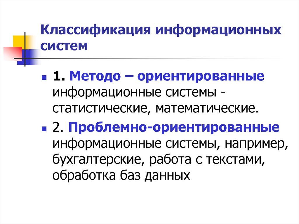ebook tensor categories