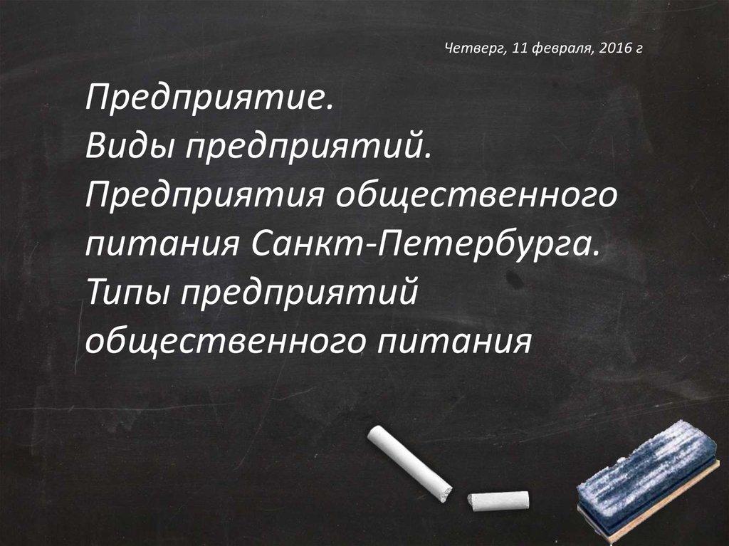 Реализация табачных изделий на предприятиях общественного питания сигареты ту 134 купить