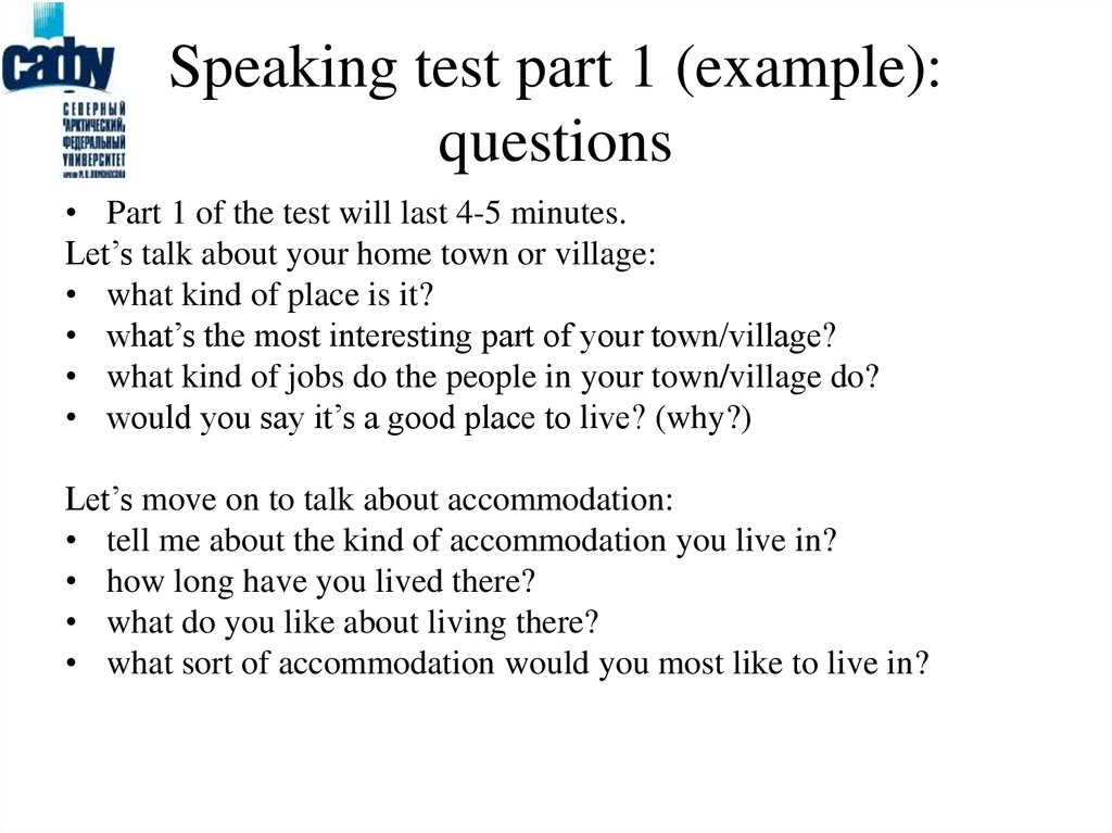 Speaking test part 1 (example): questions